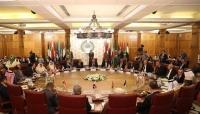 دولتان تتحفظان على بيان الاجتماع الوزاري العربي بشأن العملية التركية في سوريا..