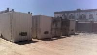 خمسة مولدات كهربائية قدمتها السعودية للمهرة تخرج عن الخدمة لردائتها