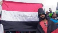 صحيفة: الإفراج بكفالة عن شاب رفع علم اليمن في مباراة السعودية وفلسطين