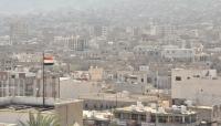 الهلال الأحمر التركي يوزع 900 سلة غذائية في مأرب اليمنية