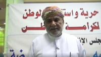 مجلس الإنقاذ الجنوبي: واجهة وطنية جديدة فرضتها أطماع السعودية والإمارات