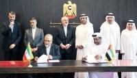 """""""طهران"""" تؤكد إفراج الإمارات عن 700 مليون دولار وتحسن العلاقات"""
