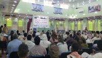 """باحث سياسي: اعلان مجلس الإنقاذ من """"المهرة"""" تأكيد على يقضه اليمنيين ورفضهم للخضوع والانكسار"""