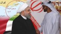 إيران: نأمل أن تساهم الزيارات المتبادلة مع الإمارات في الحد من التوتر بين البلدين