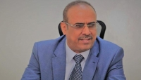 الميسري مخاطباً الرئيس هادي: الحكومة المقبلة تحتاج لشخصية وطنية وحازمة تستطيع إدارة الدولة