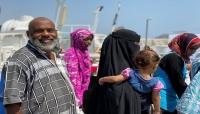 الأمم المتحدة تعلن إجلاء أكثر من مائة صومالي طوعياً عبر عدن