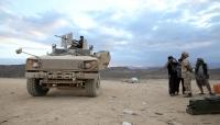 نجاة وزير الدفاع في الحكومة اليمنية في قصف حوثي لمقر الوزارة بمأرب