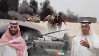 """""""اتفاق الرياض""""..كيف تمضي السعودية والإمارات نحو تدمير اليمن؟!"""
