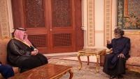 """""""بن سلمان"""" في سلطنة عمان .. هل تبحث السعودية عن مخرج من حرب اليمن ؟"""