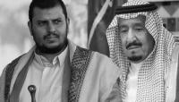 وكالة: لجنة عسكرية سعودية تصل صنعاء لترتيب انهاء الحرب في اليمن