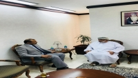 الخارجية العمانية تجدد حرصها على تعزيز التعاون القنصلي مع سفارة اليمن