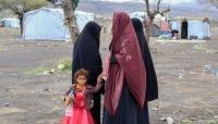 وزيرة الشؤون الاجتماعية: نزوح 2مليون امرأة و1.5 مليون حرموا من الخدمات الصحية في اليمن