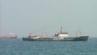 شركة النفط بصنعاء تتهم التحالف بمنع وصول 5 سفن نفطية لميناء الحديدة