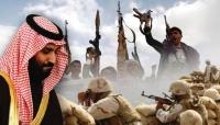 وكالة تكشف عن تقدم كبير في المفاوضات بين السعودية والحوثيين