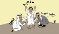 آهات المغتربين..تظاهرة إلكترونية تسلط الضوء على انتهاكات السلطات السعودية للمغتربين اليمنيين