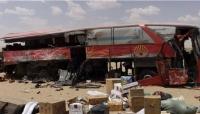 طرقات مأرب تقتل أكثر من 120 يمني بحوادث مرورية خلال 10 أشهر