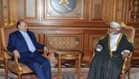 سلطنة عمان تحتفي بعيدها الوطني والرئيس هادي يبعث برقية تهنئة