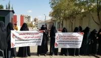وقفة تطالب بإطلاق سراح أكثر من 1800 مختطف ومخفي في سجون صنعاء وعدن