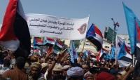 انقلاب جديد في المهرة .. الانتقالي يحشد أنصاره ضد الشرعية بدعم سعودي