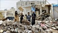 تقرير: عدم إنهاء الحرب في اليمن سيكلف المجتمع الدولي 29 مليار دولار (ترجمة خاصة)