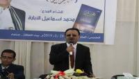 """""""الأباره"""" يخطف لقب """"شاعر الجمهورية"""" للعام 2019"""