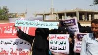 السلطة المحلية في المهرة تستجيب لمطالب المعلمين بعد تصعيدهم ضد هوامير الفساد داخلها