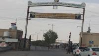 """(حصري) القوات السعودية تعتقل عشرات اليمنيين من منفذ """"شحن"""" وترحلهم إلى الرياض"""