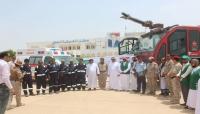 القوات السعودية تمنع دخول كافة موظفي مطار الغيضة شرقي اليمن