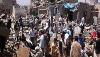 انتهاكات التحالف في اليمن تقود منظمات حقوقية لرفع شكوى إلى محكمة الجنايات الدولية