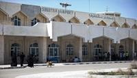 مليشيات الإمارات تقتحم مطار سقطرى وتهرب مطلوبين