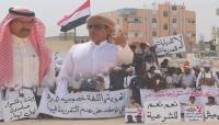 """مشاريع السعودية في """"المهرة"""".. تضليل للرأي العام بمشاركة هامور الفساد """"راجح باكريت"""""""