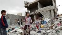 استمرار تصدير الأسلحة إلى التحالف رغم استخدامها في استهداف المدنيين في اليمن (ترجمة خاصة)