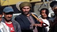 تقرير: الحرب تدخل اليمن في دائرة العجز عن سداد الديون مع تخطيها حاجز 10 تريليونات ريال