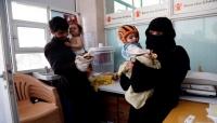 صحيفة: قطاع التأمين في اليمن على حافة الانهيار