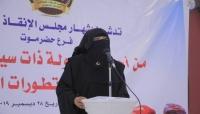 مجلس الإنقاذ.. مشروع وطن يجد طريقه في قلوب الجماهير الرافضة لمشاريع تمزيق اليمن