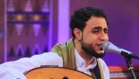 السعودية ترفض السماح لفنان يمني بإحياء حفل في مدينة جدة
