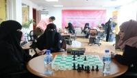 اختتام منافسات بطولة الشركات الثالثة للشطرنج لفئة السيدات في صنعاء