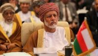 سلطنة عمان تدعو واشنطن وطهران إلى تغليب لغة الحوار