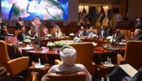 """ما هي أهداف السعودية من إعلان """"مجلس الدول المطلة على البحر الأحمر وخليج عدن؟!"""