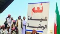 """عام 2019.. انتفاضة """"المهرة"""" ضد الوجود السعودي تجتاح الصحافة الدولية"""
