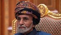 """وفاة السلطان قابوس بن سعيد ومجلس العائلة يعيّن """"هيثم بن طارق"""" خلفاً له"""