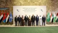 جماعة الحوثي: مجلس الدول المطلة على البحر الأحمر أداة لحصار اليمن