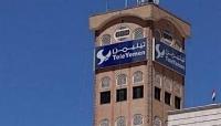 الحوثيون يحملون تحالف السعودية والإمارات مسؤولية انقطاع خدمات الإنترنت في اليمن