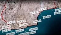 تحقيق يكشف للرأي العام العالمي أطماع السعودية غير المشروعة في محافظة المهرة