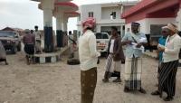 الإمارات تفتعل أزمة نفطية في سقطرى وتنشر أسواق سوداء لشركة تابعة لها
