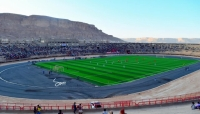 شعب حضرموت يلتقي أهلي صنعاء لتحديد المتأهل لدور الأربعة من الدوري التنشيطي