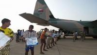 التحالف يعرقل وصول طائرة إغاثية عمانية وأخرى للمحافظ ووفد معه إلى سقطرى