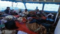 برعاية من شيخ مشائخ سقطرى.. مغادرة عدد من الجنود العالقين في المهرة نحو الأرخبيل