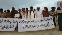 """""""اعتصام المهرة"""" يدعو القبائل إلى طرد القوات السعودية من المحافظة"""