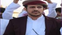 بلحاف: السعودية تقوم بممارسات إرهابية في المهرة وتسعى لفرض حصار اقتصادي على اليمن